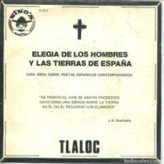 Discos de vinilo: TLALOC / LA GUERRA / CANCION DE INFANCIA (SINGLE 1977). Lote 165946902