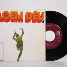 Discos de vinilo: DISCO EP DE VINILO - LLOEM DÉU 2 / SOLER AMIGO, ALBERT TAULÉ - CONCENTRIC- AÑO 1970. Lote 165995278