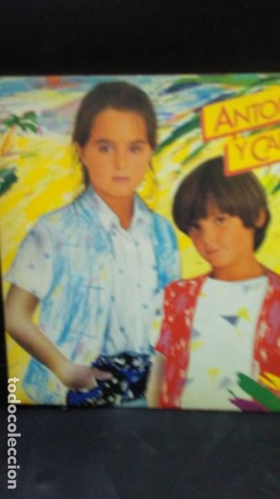 Discos de vinilo: ANTONIO Y CARMEN -LP -LOS HIJOS DE ROCIO DURCAL Y JUNIOR - Foto 4 - 166020006