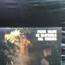 Discos de vinilo: FESTA MAYOR DE VILAFRANCA DEL PENEDES-GRALLERS DE VILAFRANCA -COLLA DE MAR . Lote 166024874