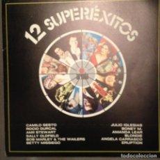 Discos de vinilo: 12 SUPEREXITOS CAMILO SESTO ,ROCIO DURCAL,JULIO IGLESIAS, BOB MARLEY, AMANDA LEAR, BLONDIE,BONEY M.. Lote 166102986