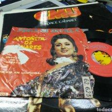 Discos de vinilo: ANTOÑITA DE LINARES SINGLE SEVILLANAS DE LA GIRALDA ACROPOL. Lote 166126385
