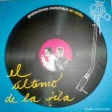 Discos de vinilo: EL ULTIMO DE LA FILA - GRABACIONES COMPLETAS EN VINILO CAJA CON 7 VINILOS RARA 2009 SPAIN . Lote 166141446