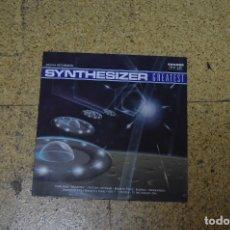 Discos de vinilo: VINILO SYNTHESIZE. Lote 166147798