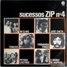 Discos de vinilo: VVAA - SUCESSOS ZIP Nº 4 - LP PORTUGAL - ZIP ZIP COM-2016-L. Lote 166152454