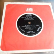 Discos de vinilo: HEAVY METAL KIDS, DISCO FLEXO - 1 CARA -, ROCK´N´ROLL MAN, AÑO 1974 MADE IN ENGLAND. Lote 166177246