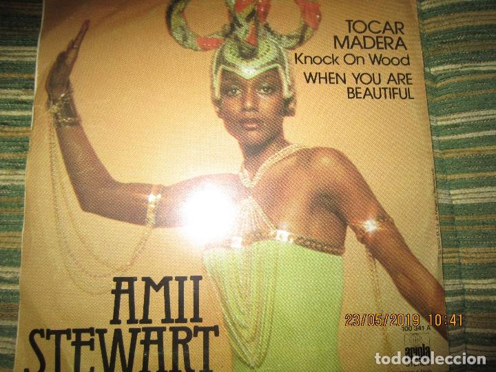 Discos de vinilo: AMII STEWART - TOCAR MADERA SINGLE ORIGINAL ESPAÑOL - ARIOLA RECORDS 1978 - - Foto 2 - 166187502