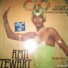 Discos de vinilo: AMII STEWART - TOCAR MADERA SINGLE ORIGINAL ESPAÑOL - ARIOLA RECORDS 1978 -. Lote 166187502