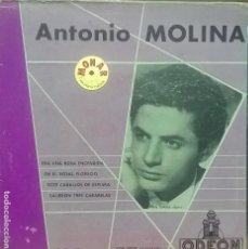 Discos de vinilo: ANTONIO MOLINA / IMPRESO EN FRANCIA . Lote 166190642