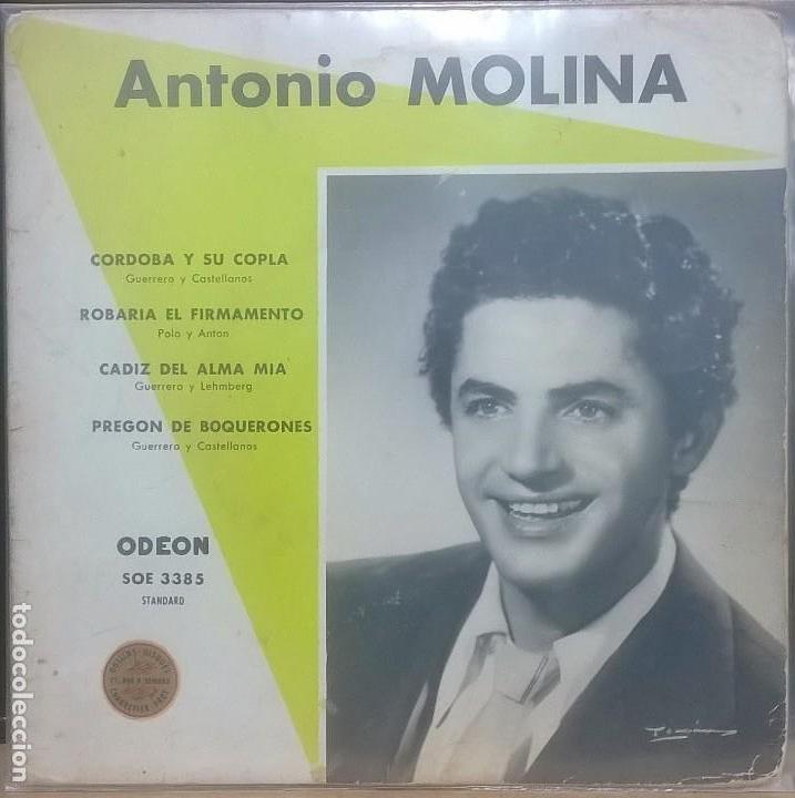 ANTONIO MOLINA / IMPRESO EN FRANCIA (Música - Discos de Vinilo - EPs - Flamenco, Canción española y Cuplé)