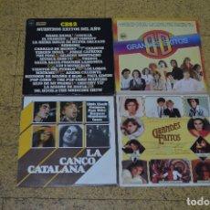 Discos de vinilo: LOTE 4 VINILOS, LA CANÇÓ CATALANA Y OTROS. Lote 166199030