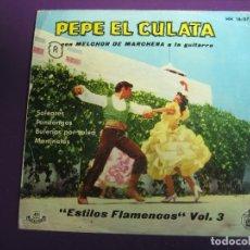 Discos de vinilo: PEPE EL CULATA + MELCHOR DE MARCHENA EP HISPAVOX 1959 ESTILOS FLAMENCOS VOL 3 - SOLEARES - BULERIAS . Lote 166241986
