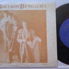 Discos de vinilo: BOLEROS BENGALIES - COMO ESPERANDO ABRIL - SINGLE 1991 - PASION - SILVIO RODRIGUEZ / ENRIQUE URQUIJO. Lote 166294522