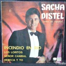 Discos de vinilo: SACHA DISTEL - INCENDIO EN RIO + 3 - EP. Lote 166306278