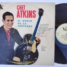 Discos de vinilo: CHET ATKINS - LP SPAIN - EL GENIO DE LA GUITARRA - VIK 3000 - AÑO 1963. Lote 166345166