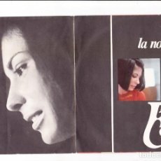 Discos de vinilo: ROSANNA FRATELLO IL TRENO /LA NOSTRA CITTA' GATELFOLD ARISTON 1969 ITALY VG+VG-. Lote 166348586