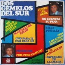 Discos de vinilo: VINILO LOS GEMELOS DEL SUR 1976. Lote 166361148