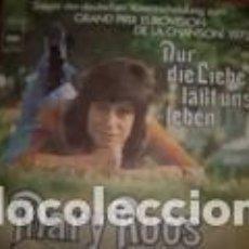 Discos de vinilo: MARY ROOS NUR DIE LIEBE LASST UNS LEBEN CBS GERMANY GRAND PRIX 1972. Lote 166373054