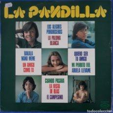 Discos de vinilo: VINILO LA PANDILLA 1975. Lote 188635652
