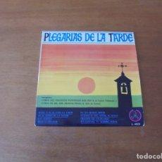 Discos de vinilo: EP: PLEGARIAS DE LA TARDE. COROS INST. PONTIFICIO SAN PIO X DE TEJARES Y ALBA DE TORMES, SALAMANCA. Lote 166465170
