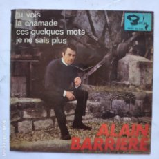 Discos de vinilo: EP ALAIN BARRIERE - TU VOIS. Lote 166474262