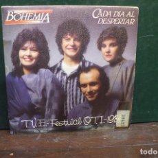 Discos de vinilo: FESTIVAL O.T.I. 1984, BOHEMIA / CADA DIA AL DESPERTAR / BASTA DE AMOR, ARIOLA.. Lote 166477818
