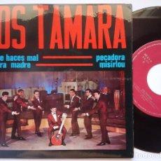 Discos de vinilo: LOS TAMARA - TU ME HACES MAL - EP 1965 - ZAFIRO. Lote 166549662