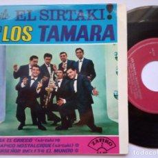Discos de vinilo: LOS TAMARA - BAILE EL SIRTAKI - EP 1965 - ZAFIRO. Lote 166549914