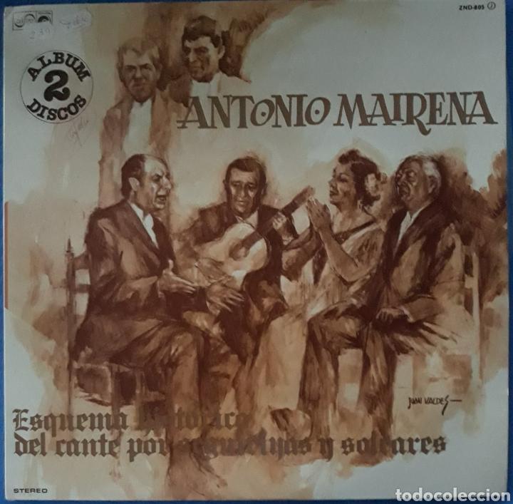 VINILO DOBLE LP ANTONIO MAIRENA ESQUEMA HISTÓRICO DEL CANTE POR SEGUIRIYAS Y SOLEARES 1976 (Música - Discos - LP Vinilo - Flamenco, Canción española y Cuplé)