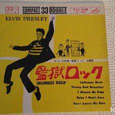 Discos de vinilo: EP DEL CANTANTE NORTEAMERICANO DE ROCK AND ROLL, ELVIS PRESLEY- EDICION JAPONESA -. Lote 166570522