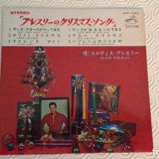 Discos de vinilo: EP DEL CANTANTE NORTEAMERICANO DE ROCK AND ROLL, ELVIS PRESLEY- EDICION JAPONESA -. Lote 166571126