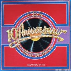 Discos de vinilo: VINILO CBS DÉCIMO ANIVERSARIO 10 AÑOS DE ÉXITOS EN BOX 3 LP. Lote 166668033
