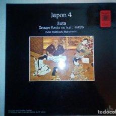 Discos de vinilo: JAPÓN 4 - GROUP YONIN NO KAI – JIUTA (KOTO, SHAMISEN, SHAKUHACHI) [FRANCE 1983]. Lote 166680826