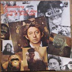 Discos de vinilo: SERGE GAINSBOURG. VU DE L'EXTERIEUR. PHILIPS, 6499 731, FRANCIA, 1973. GATEFOLD. FUNDA VG. DISCO EX.. Lote 166703674