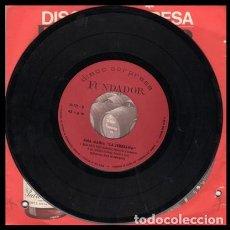 Discos de vinilo: SINGLE, ANA MARIA LA JEREZANA, MI CORDERA, BODA EN EL CIELO, ROSA MALENA Y FIESTA FLAMENCA.. Lote 166726414