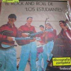 Discos de vinilo: LOS ESTUDIANTES EL ROCK AND ROLL DISCOGRAFIA COMPLETA. Lote 166741106
