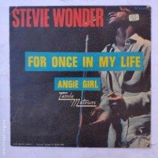 Discos de vinilo: STEVIE WONDER - FOR ONCE IN MY LIFE - SE VENDE SÓLO PORTADA (SIN VINILO EN EL INTERIOR). Lote 166744478