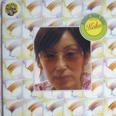 Discos de vinilo: MAGIC AUM GIGI (STARRING KEIKO). SAGA ACID MOTHERS / JAPON PSYCH EXPERIMENTAL. Lote 166797870