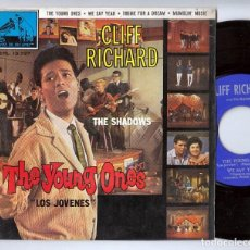 Discos de vinilo: THE SHADOWS: THE YOUNG ONES- MUY BIEN -OPORTUNIDAD-CLIFF RICHARD-LOS JOVENES. Lote 166800470
