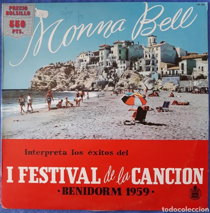 VINILO PRIMER FESTIVAL DE LA CANCIÓN BENIDORM 1959 (Música - Discos - LP Vinilo - Otros Festivales de la Canción)