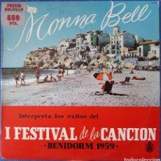 Discos de vinil: VINILO PRIMER FESTIVAL DE LA CANCIÓN BENIDORM 1959. Lote 166810442