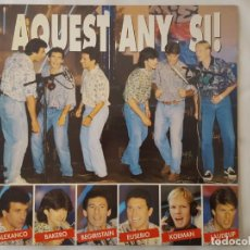 Discos de vinilo: MAXI / AQUEST ANY SI! / ALEXANCO -BAKERO -BIGIRISTAIN -EUSEBIO -KOEMAN -LAUDRUP / FLAPS MUSIC 1991. Lote 166823958