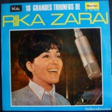 Disques de vinyle: RIKA ZARAI // 16 TRIUNFOS DE RIKA ZARAI // 1961 (VG+ VG+). LP. Lote 166875856