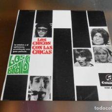 Discos de vinilo: BRAVOS, LOS, - LOS CHICOS CON LAS CHICAS -, EP, TE QUIERO ASÍ + 3, AÑO 1967. Lote 166885092