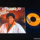 Discos de vinilo: SINGLE. GEORGIE DANN. MACUMBA - JAMBO. 1986. Lote 166893828