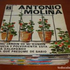 Discos de vinilo: (TC-201/19) COLECCION DE 25 SINGLES VINILOS ANTONIO MOLINA VER FOTOS. Lote 166899684
