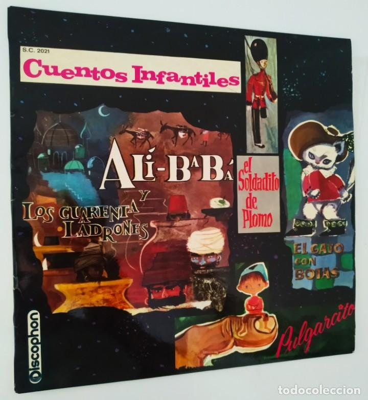 CUENTOS INFANTILES - ALI BA BA / DISCOPHON 1967 / BUEN ESTADO (Música - Discos - LPs Vinilo - Música Infantil)