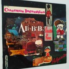Discos de vinilo: CUENTOS INFANTILES - ALI BA BA / DISCOPHON 1967 / BUEN ESTADO. Lote 166903768