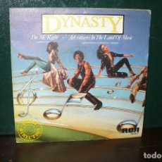 Dischi in vinile: DYNASTY - DO ME RIGHT / ADVENTURES IN THE LAND OF MUSIC, RCA VICTOR 1980.. Lote 166979676