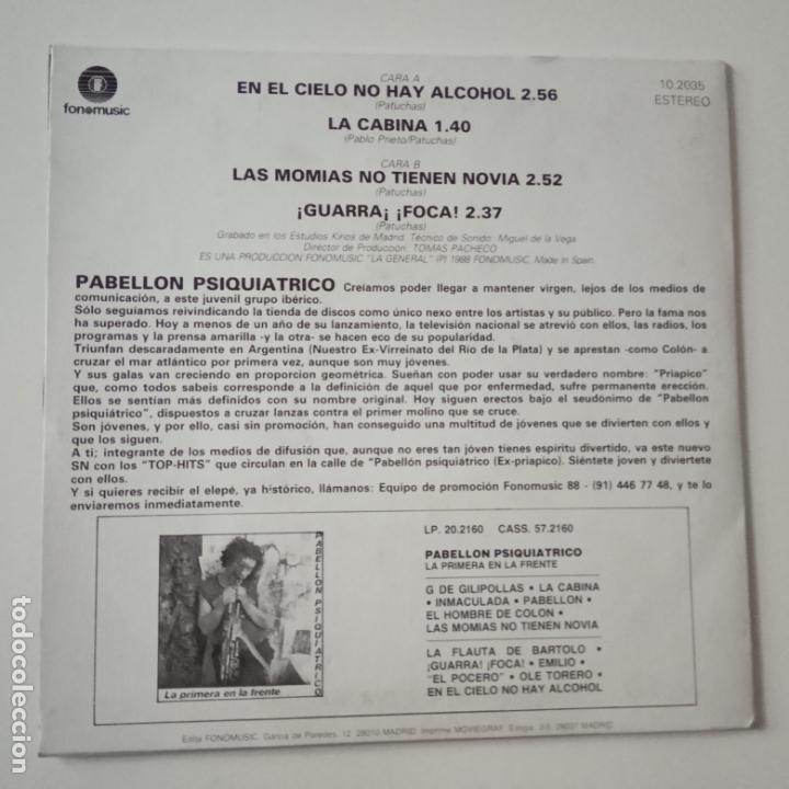 Discos de vinilo: PABELLON PSIQUIATRICO- EN EL CIELO NO HAY ALCOHOL - EP 1988 - COMO NUEVO. - Foto 2 - 166980348